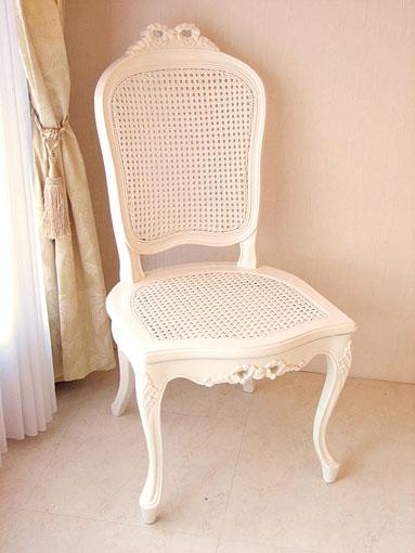 ラ・シェル ダイニングチェア ラタン リボンの彫刻 ホワイト色