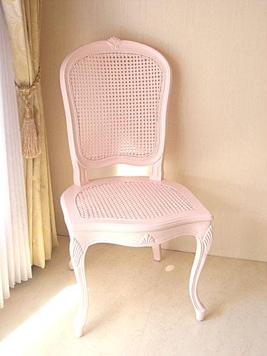 ラ・シェル ダイニングチェア ラタン バービーピンク色