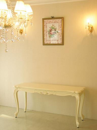 ビバリーヒルズ ダイニングテーブル W140×D50×H70