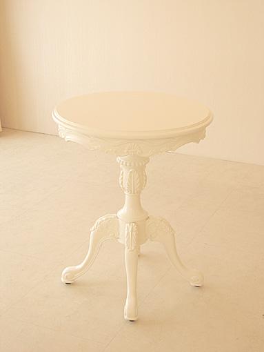 ティーテーブル Φ60㎝ シェルの彫刻 ホワイト色