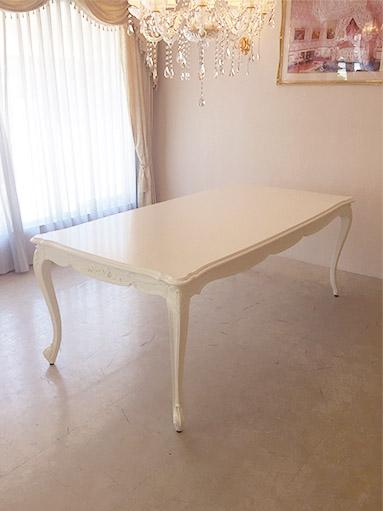 ビバリーヒルズ ダイニングテーブル W2000×D1000 オードリーリボンの彫刻