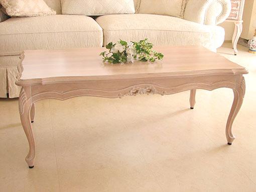 ラ・シェル センターテーブル リボンの彫刻 ピンクベージュ色