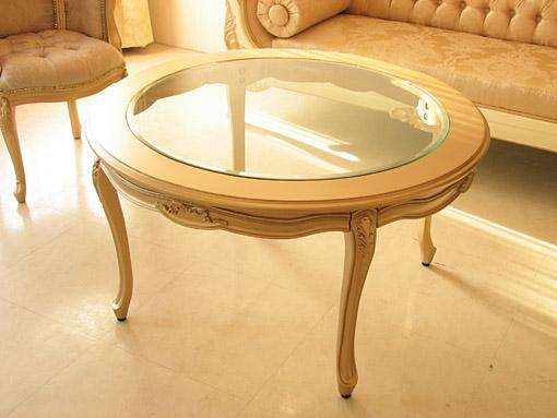 センターテーブル ラウンド ガラストップ オードリーリボンの彫刻 ゴールド色