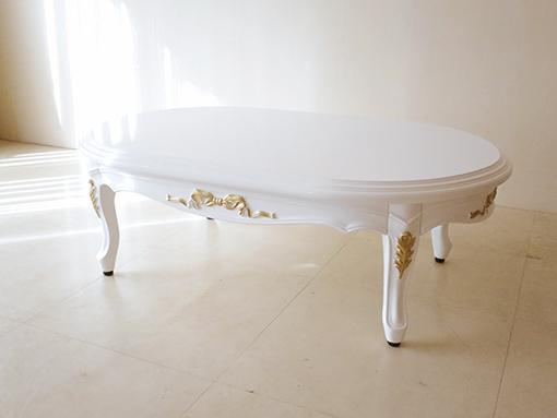 ラ・シェル センターテーブル オーバル W100cm オードリーリボンの彫刻 スーパーホワイトグロス色 ゴールドの彩色