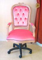 プチ回転チェア オードリーリボンの彫刻 ピンクベージュ色 ベビーピンクのベルベット