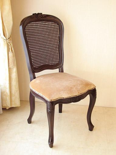 ラ・シェル ラタンチェア 薔薇の彫刻 ブラウン色 座面布張り ゴールドのベルベット