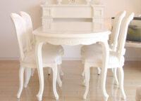 ダイニングテーブル160 薔薇の彫刻 ホワイト