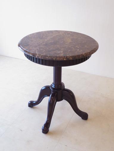 マダム・ココ ラウンドテーブル Φ60 1本脚 ブラウン色 大理石天板 ダークエンペラーダ H72㎝