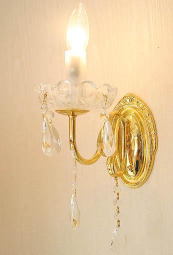 ランプ ウォールランプ 1灯 B級品