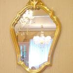ウォールミラー クラシックスタイル ゴールド色のサムネイル