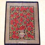 プリンセス達のペルシャ絨毯 12のサムネイル