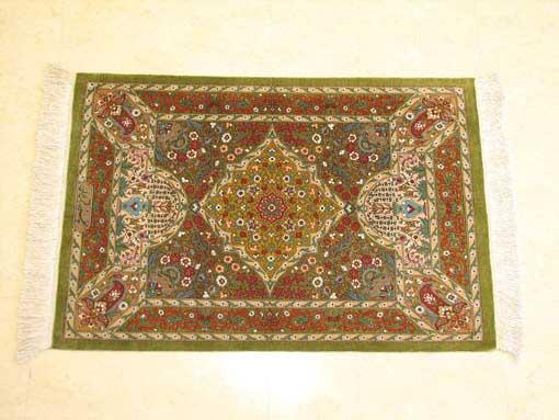 プリンセス達のペルシャ絨毯 16
