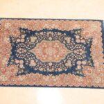 プリンセス達のペルシャ絨毯 17のサムネイル