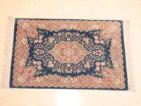 プリンセス達のペルシャ絨毯 17