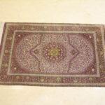 プリンセス達のペルシャ絨毯 20のサムネイル