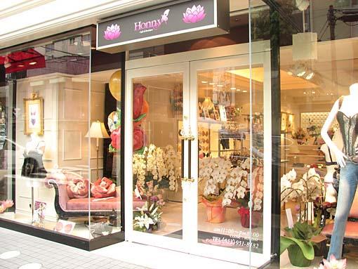 Cafe & Boutique Honny 様 インテリア