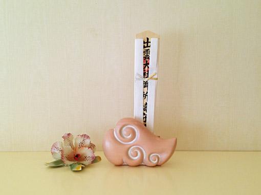 雲棚 プリンセスの神棚 ピンクベージュ色