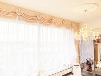 お客様のご希望を叶えた美しいオーダーカーテン 名古屋市M様邸