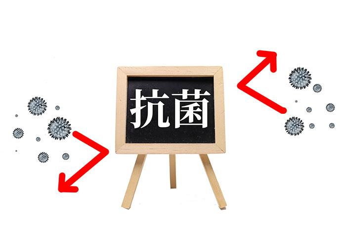抗菌塗装の家具